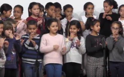 Concert dels petits músics interpretat pels alumnes de segon