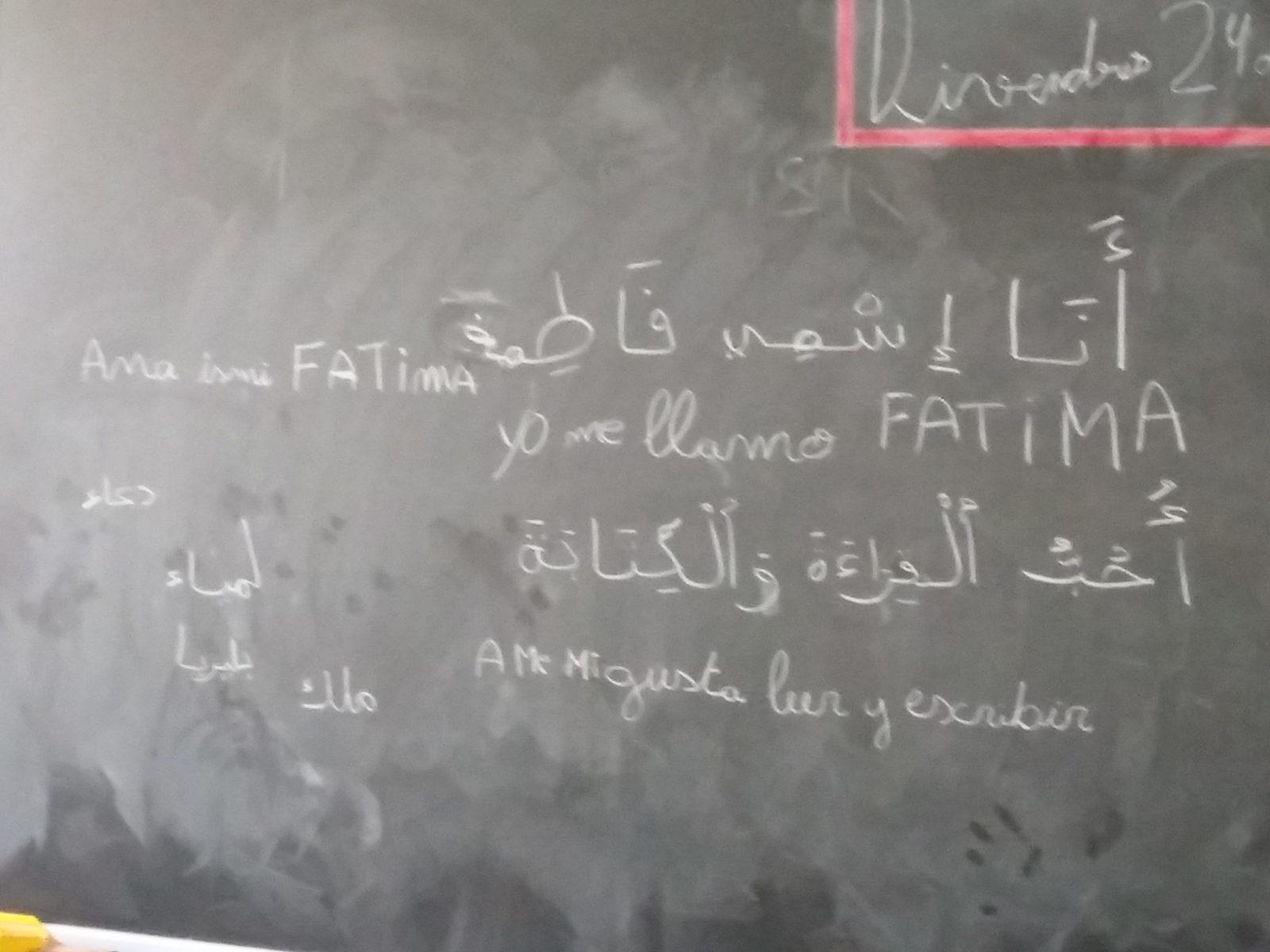 El dia de les llengües familiars