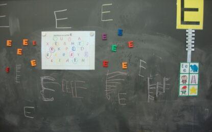 """Treballem la lletra """"E"""""""